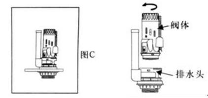 座便器排水阀的安装